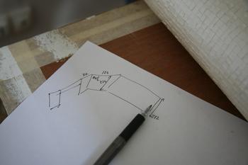 Pose de papier peint conseils pour poser du papier peint murs sols plafonds bricoler - Poser du papier peint avec raccord ...